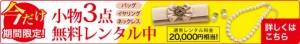 MVCanbanaC-e1408789750451